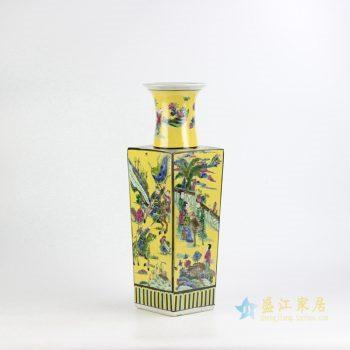 rzjh03   仿古手绘粉彩 黄底人物 四方 花瓶