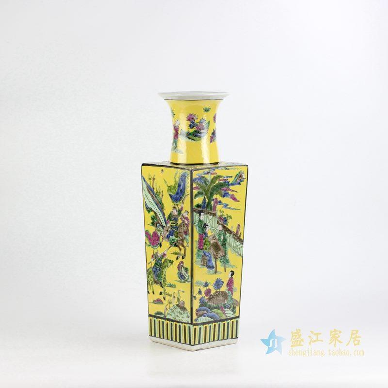 仿古手绘粉彩 黄底人物 四方 花瓶