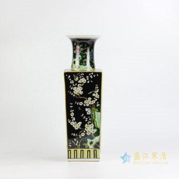 rzjh04    仿古手绘  青绿方形梅花瓶