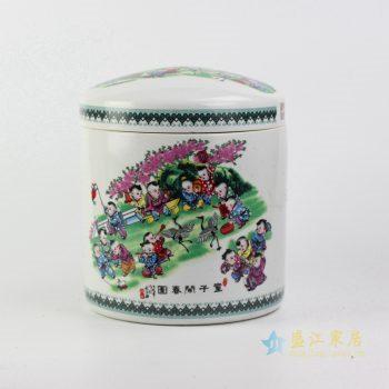 rzjl01-b 粉彩百子图童子罐茶叶罐盖罐 米缸 米罐药罐 直筒平盖罐子
