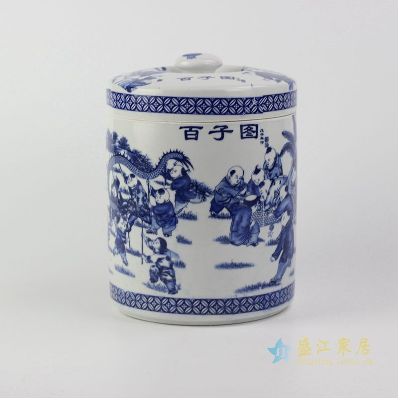 青花百子图茶叶罐   储物罐   密封罐  厂家直销