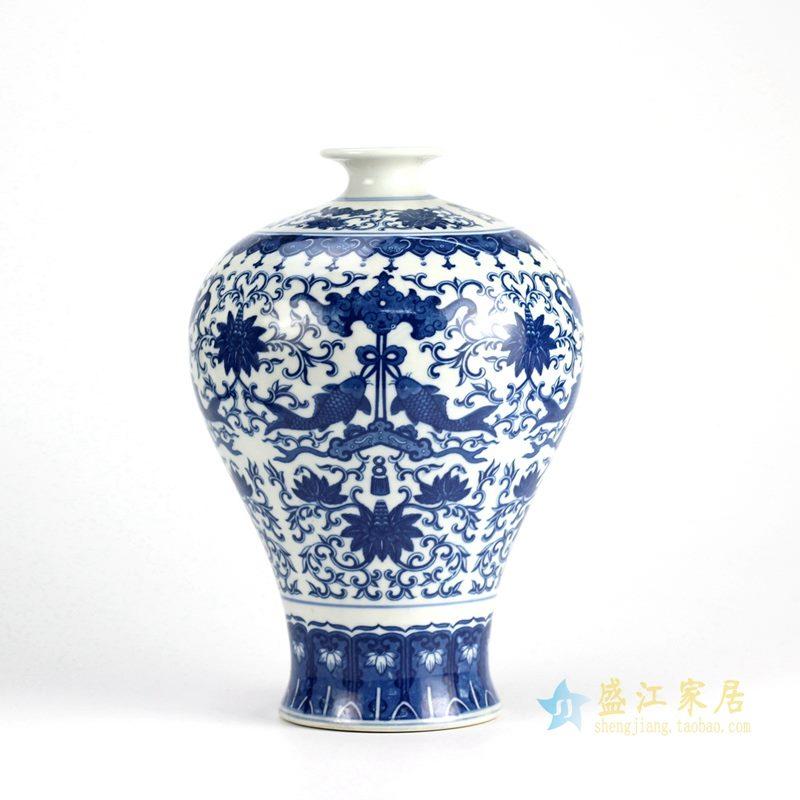 景德镇青花 梅瓶 花瓶花插 艺术摆件品厂家直销