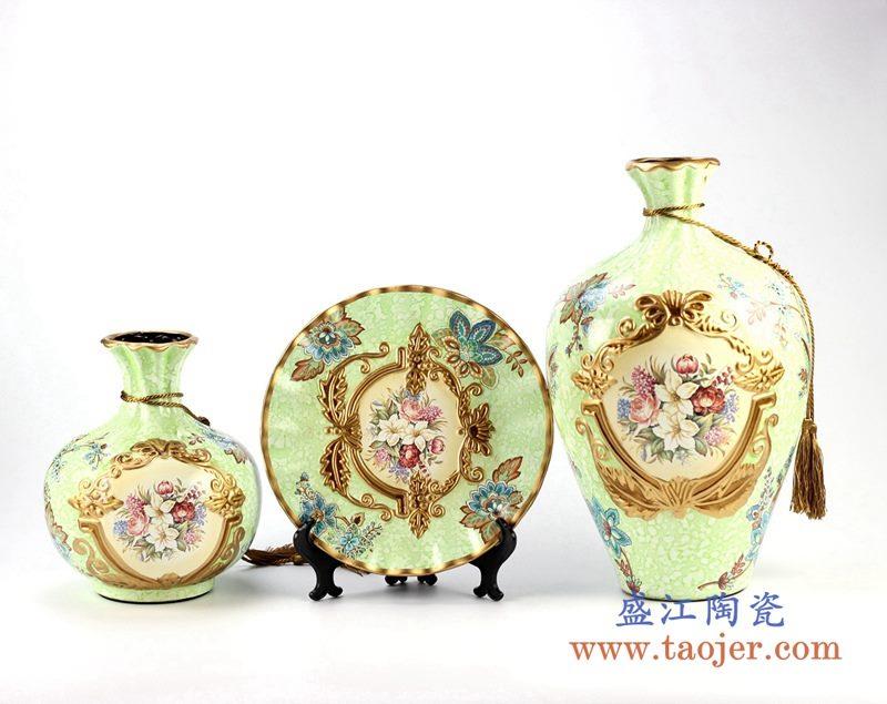 颜色釉花瓶花盆套装组合 工艺摆设品