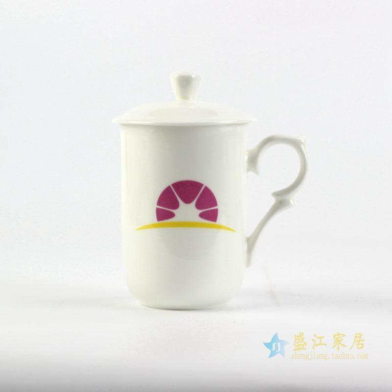 定做logo 骨质瓷 茶杯 水杯 办公杯景德镇厂家直销