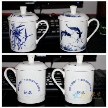 042-rydi-cbdi43 定做定制logo骨质瓷茶杯 水杯 办公杯厂家直销