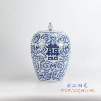 rylu98    青花喜字坛储物罐  盖罐 厂家直销