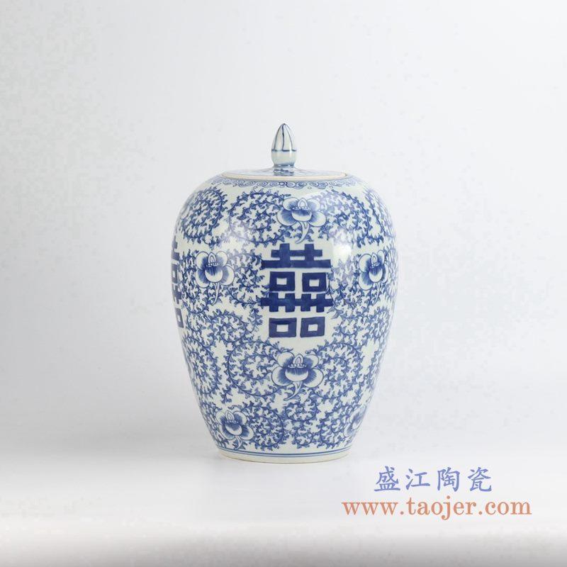 青花喜字坛储物罐