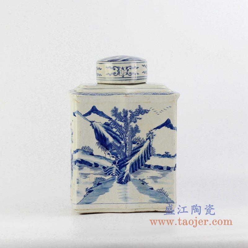 青花山水茶叶罐密封储物罐