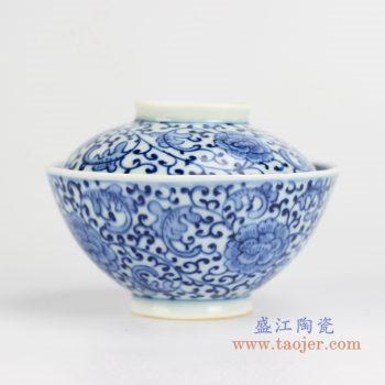 rywd21-a   青花花朵汤锅 品锅  餐具用品