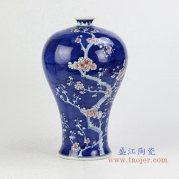 rywg11 颜色釉手绘粉彩梅花梅瓶 摆件品