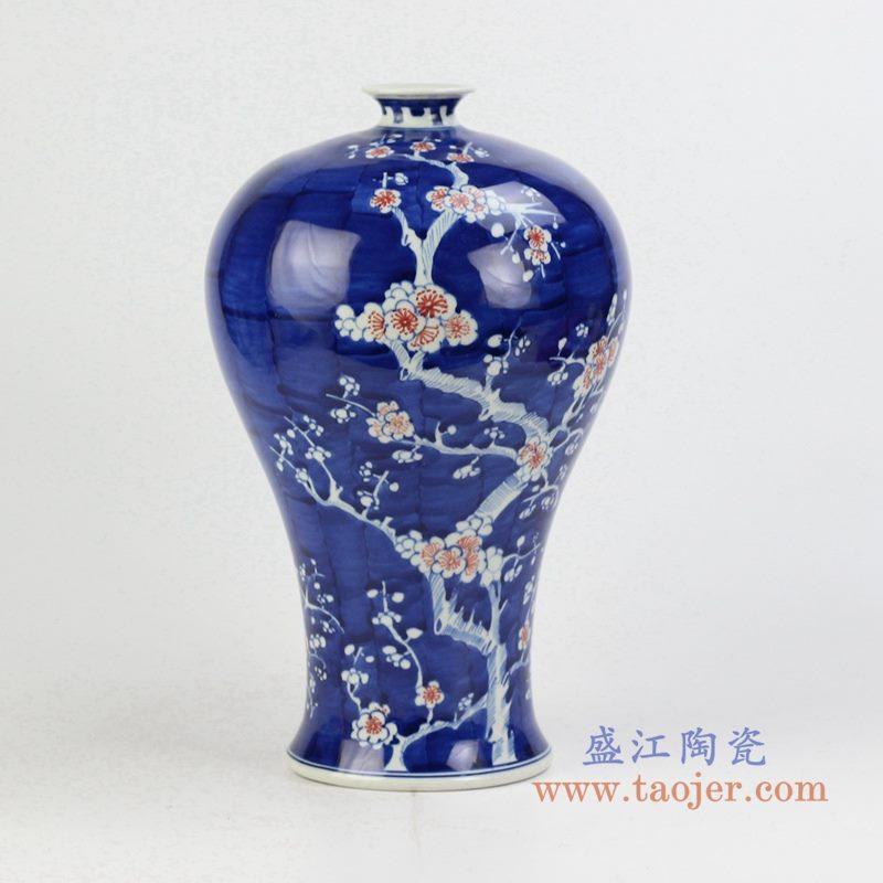 颜色釉手绘粉彩梅花梅瓶
