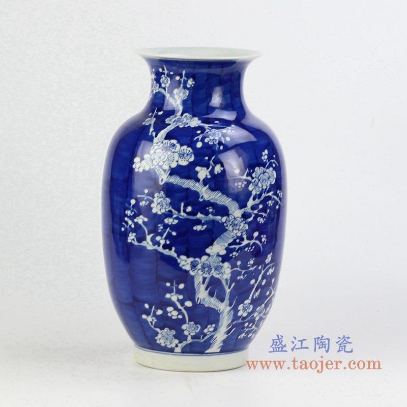 青花白梅手绘花瓶 花插  艺术摆件品