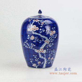 rywg13   颜色釉手绘青花红梅罐 密封罐
