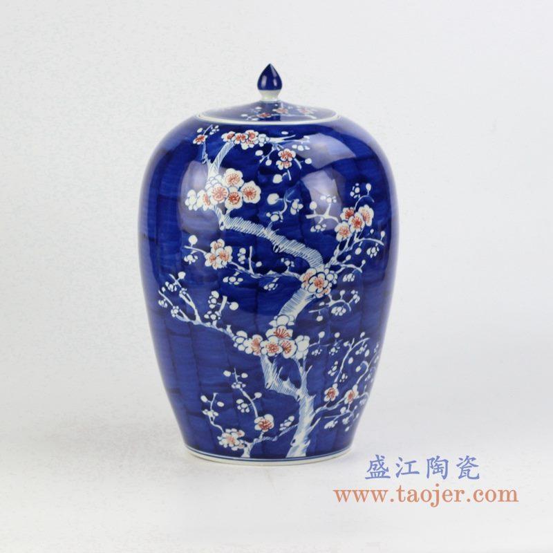 颜色釉手绘青花红梅罐