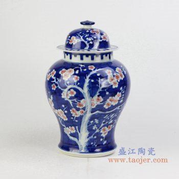 rywg14    颜色釉手绘红梅将军罐  摆件品