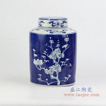 rywg15   颜色釉手绘白梅茶叶罐密封储物罐