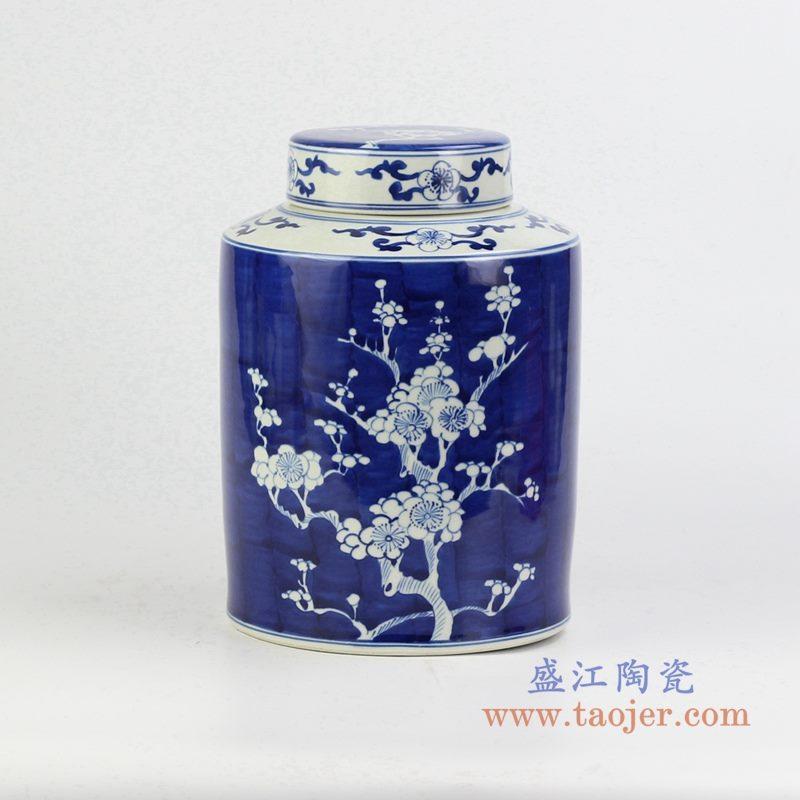 颜色釉手绘白梅茶叶罐密封储物罐