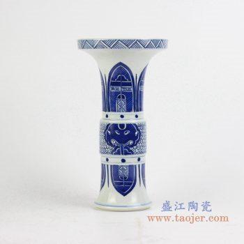 ryxn20     青花小花瓶花插