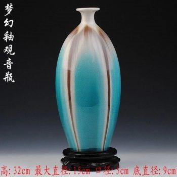 ryyo02-a    梦幻釉 浅蓝 窑变 萝卜 花瓶