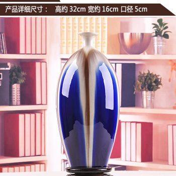 ryyo02-c   高温颜色釉 梦幻釉  窑变 深蓝色 萝卜 花瓶