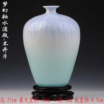 ryyo03-b    高温颜色釉 梦幻釉 窑变 水滴瓶 不开片 花瓶