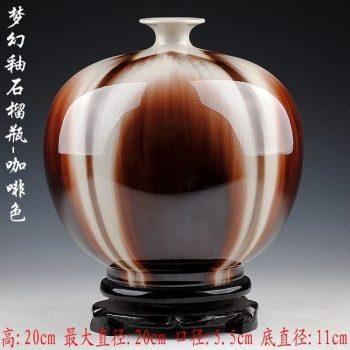 ryyo05-e      高温颜色釉 梦幻釉 窑变 石榴瓶 咖啡色花瓶