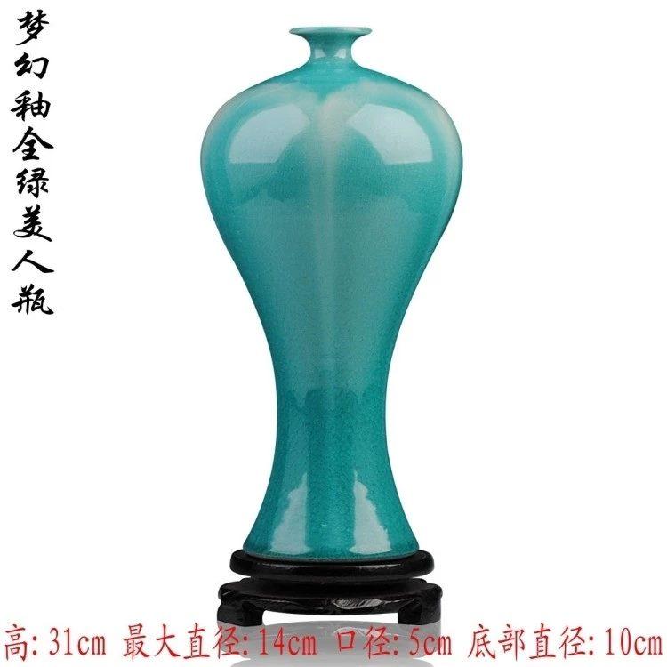 高温颜色釉 梦幻釉 窑变 全绿 美人瓶 花瓶