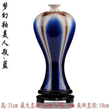 ryyo07-d    高温颜色釉 梦幻釉 窑变 蓝色 美人瓶 花瓶