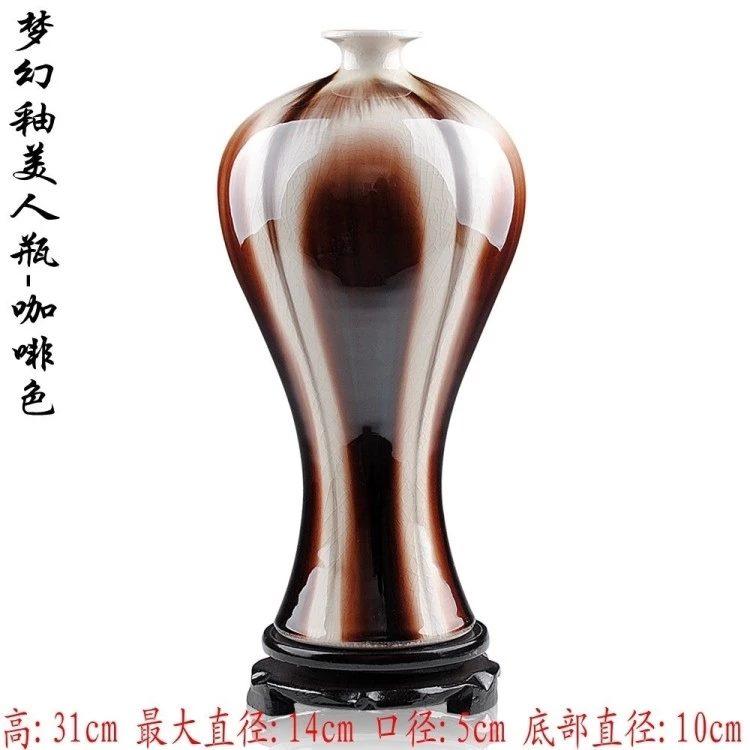 ryyo07-e      高温颜色釉 梦幻釉 窑变 咖啡色 美人瓶 花瓶