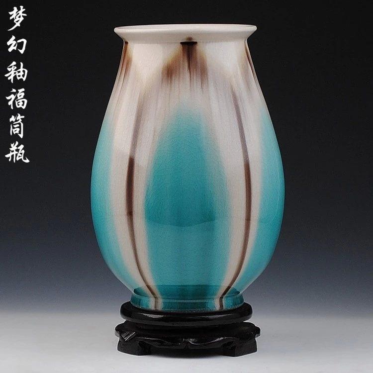 高温颜色釉 梦幻釉 窑变 浅蓝 福筒瓶 花瓶