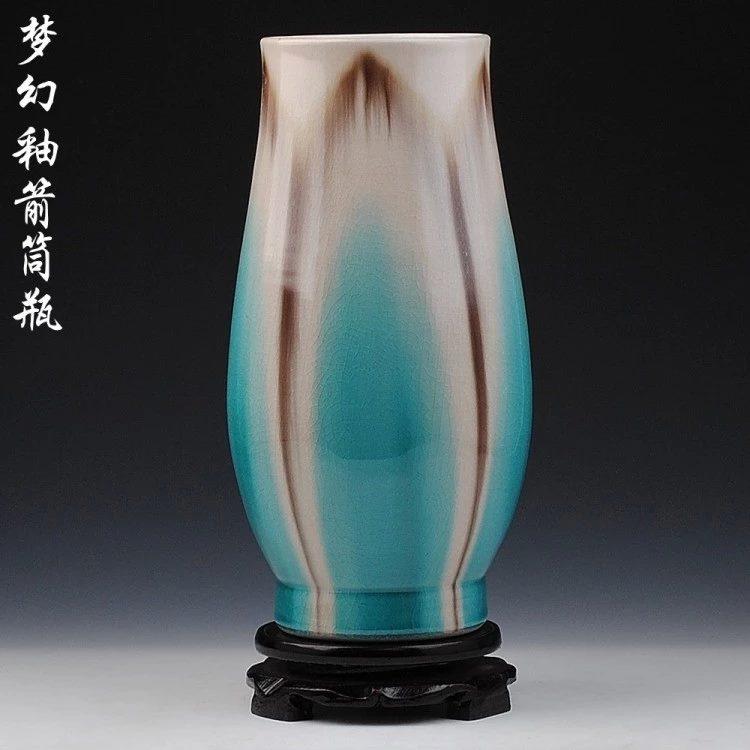 高温颜色釉 梦幻釉 窑变 浅蓝  花瓶