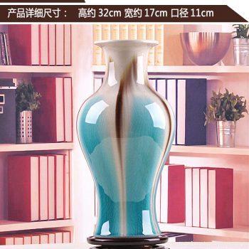 ryyo10-a   高温颜色釉 梦幻釉 窑变 浅蓝 鱼尾瓶 花瓶