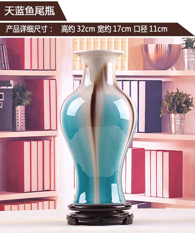高温颜色釉 梦幻釉 窑变 浅蓝 鱼尾瓶 花瓶
