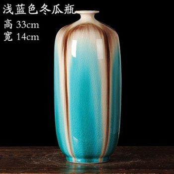 ryyo11-a    高温颜色釉 梦幻釉  窑变 浅蓝冬瓜瓶 花瓶