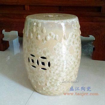 ryyx01-c    结晶釉黄色陶瓷凳 凉凳花园凳 浴室换鞋凳