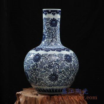 rzfq03-b    全手绘全手工胎仿古青花缠枝天球瓶   花瓶摆件品