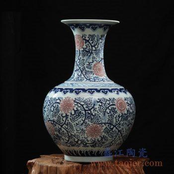 rzfq03-c    全手绘全手工胎青花釉里红缠枝赏瓶 花瓶摆件
