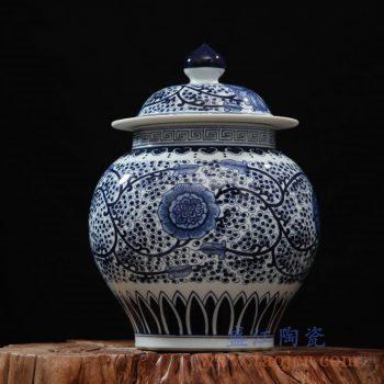 rzfq05-1    全手绘全手工胎青花缠枝盖罐之一  茶叶罐