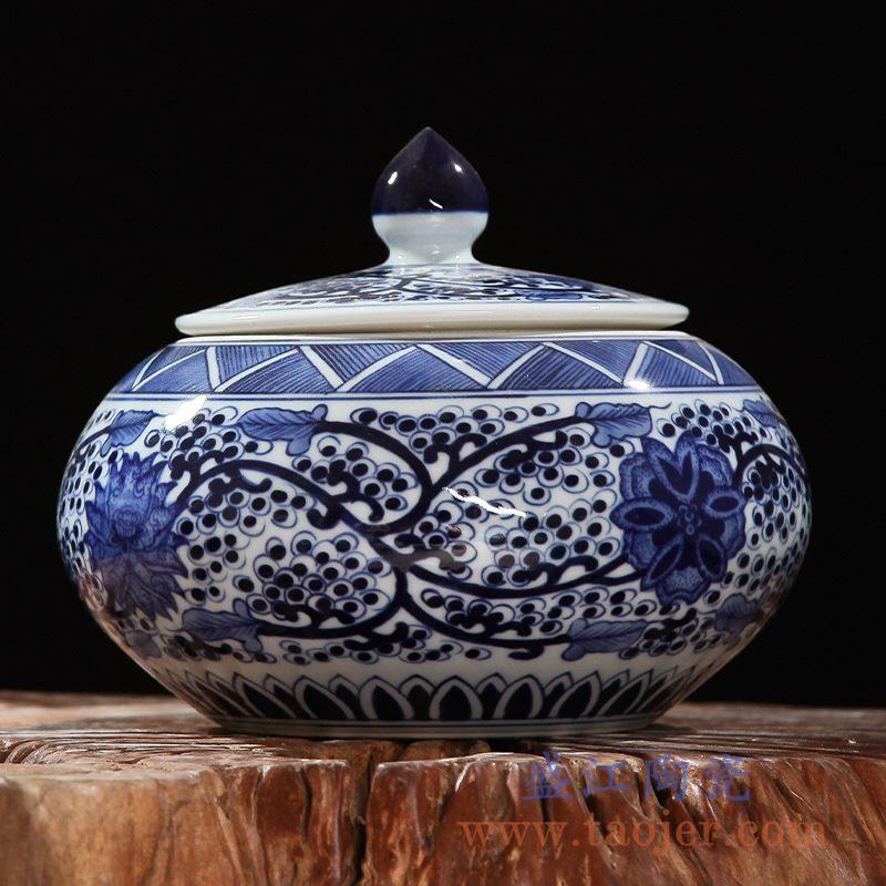 青花缠枝扁肚盖罐茶叶罐
