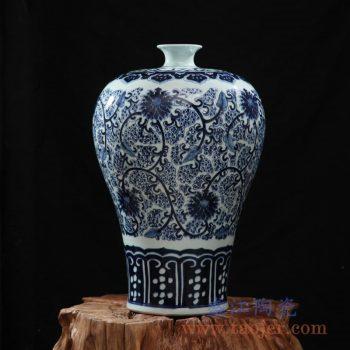 rzfq09    仿古青花缠枝梅瓶 艺术摆件品