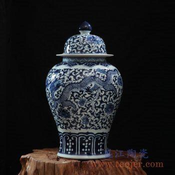 rzfq10    龙凤呈祥青花将军罐  花瓶