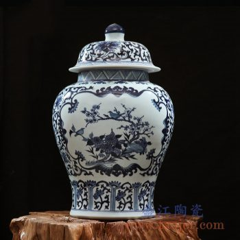 rzfq13-01    全手绘全手工胎 青花缠枝花鸟图将军罐 花瓶