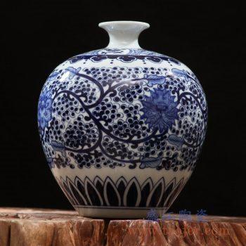 rzfq15-01   青花缠枝石榴瓶  艺术花瓶  摆件品