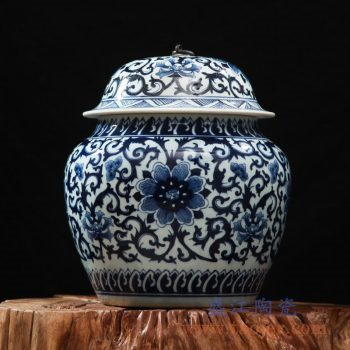 rzfq17-01    全手绘全手工胎青花缠枝盖罐之三