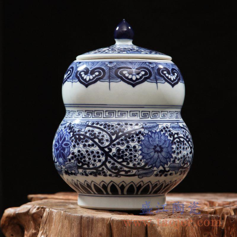 全手绘全手工胎青花缠枝葫芦盖罐 茶叶罐