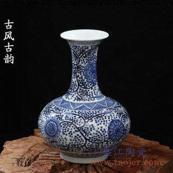 rzfq22    全手绘全手工胎青花缠枝赏瓶花瓶摆件
