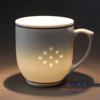 rzjw01-a 玲珑杯 水杯茶杯 厂家直销