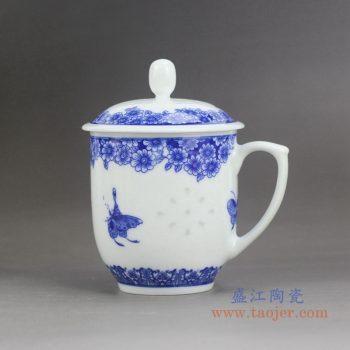 rzjw01-b 青花玲珑蝴蝶茶杯 水杯
