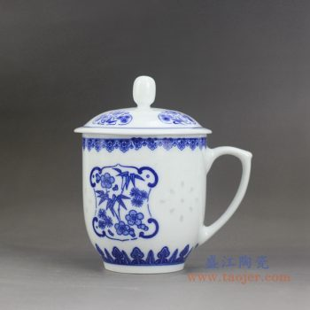 rzjw01-c 青花玲珑茶杯 水杯