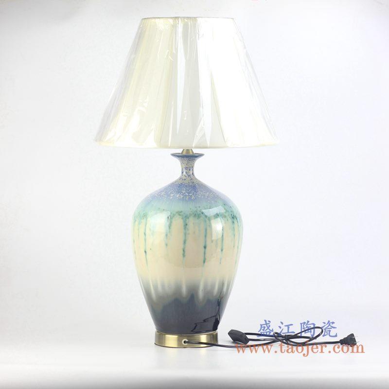 颜色釉窑变台灯灯具